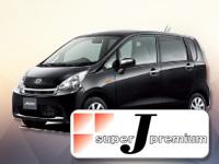 新車Jプラン