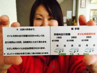 チケットプレゼントのお知らせ(*^^)v