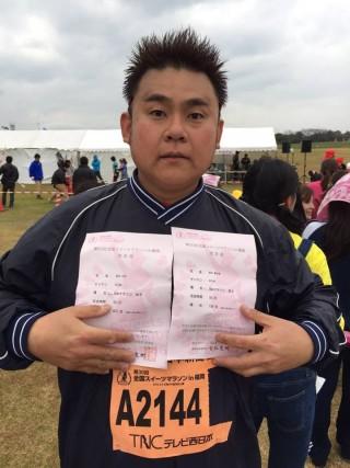 スイーツマラソン結果報告(^^♪
