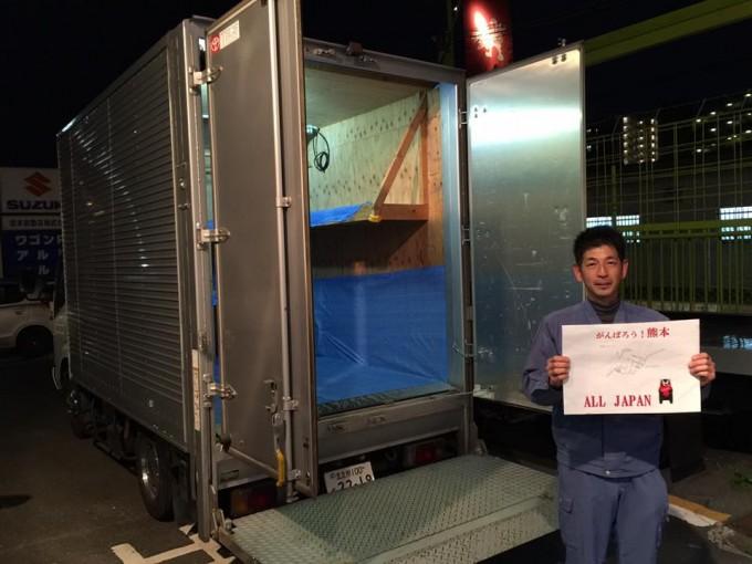 熊本地震 22日(金)10:00出発予定