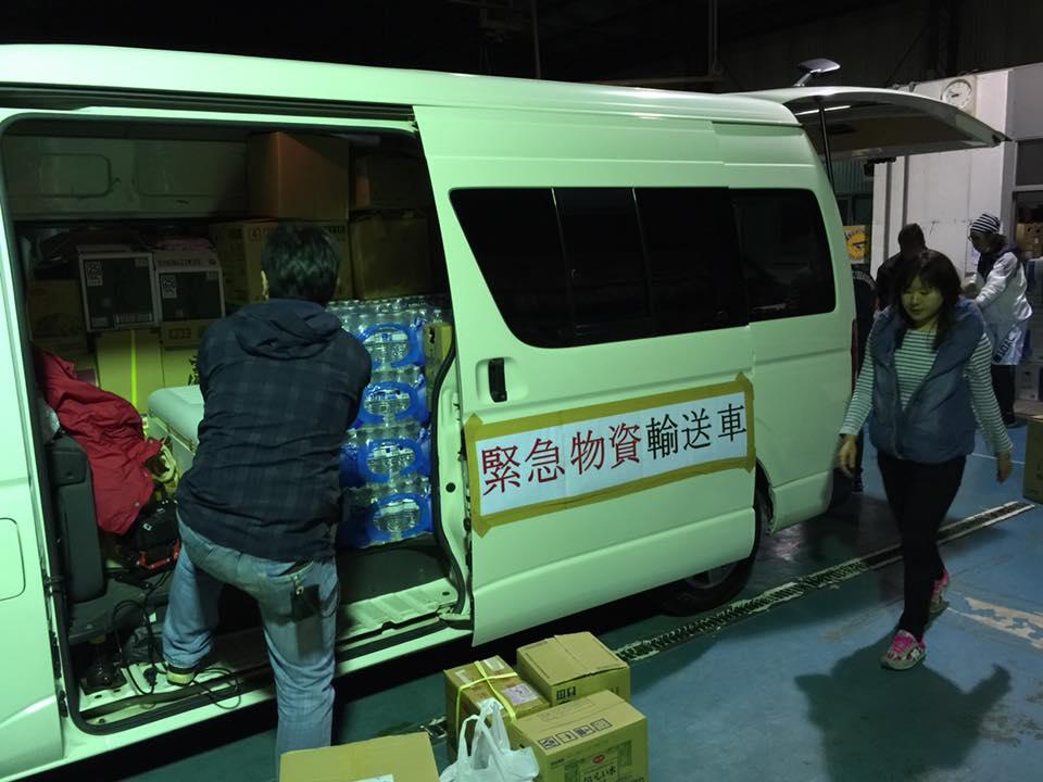 熊本地震 支援物資、無事お届け完了