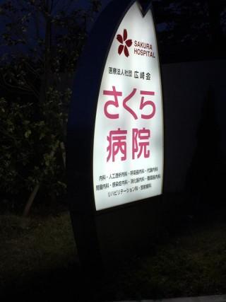 熊本地震 支援物資第2便、お届け完了